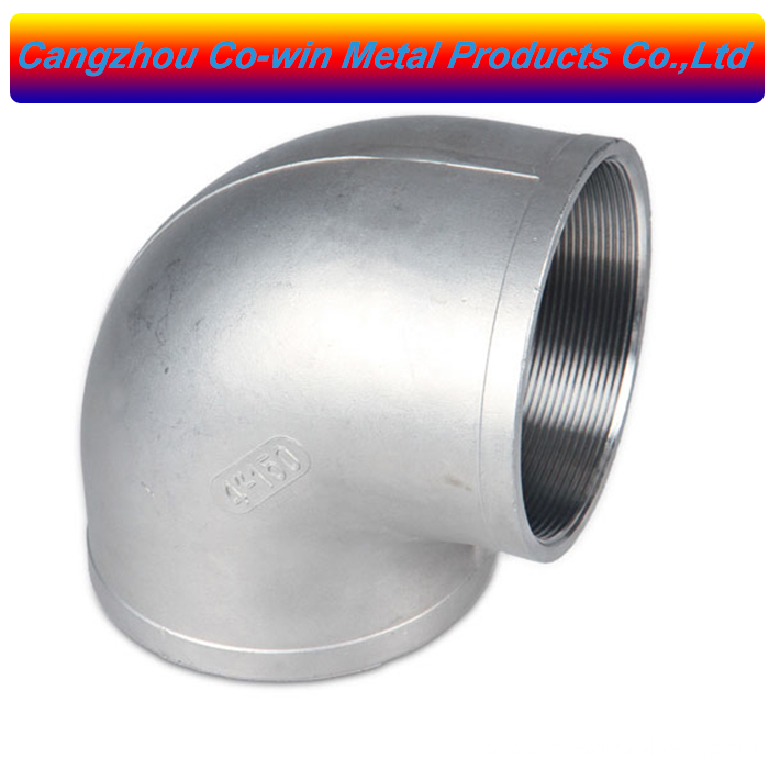 Stainless Steel Cast Pipe Fitting 90 Degree Elbow