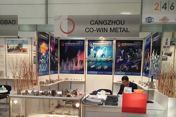 September Trade Fair in Shanghai
