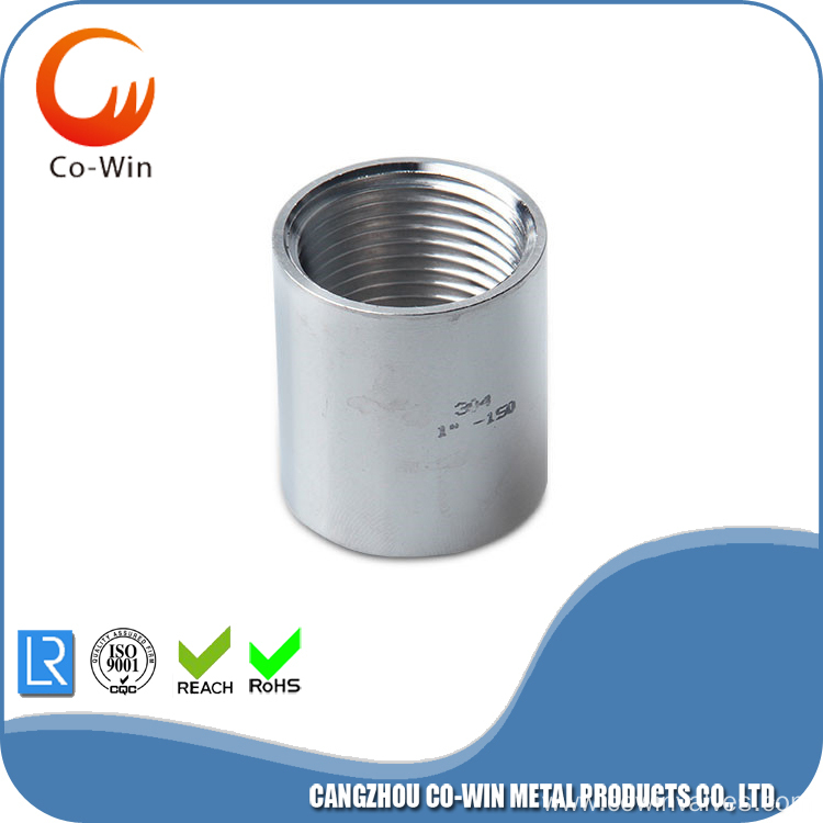 Stainelss Steel Coupling DIN 2986